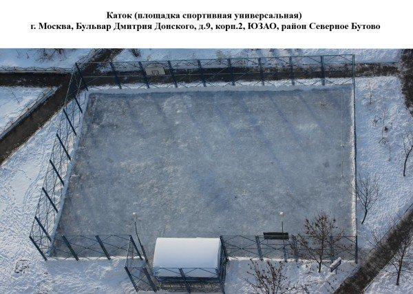 Дмитрия Донского, дом 9, корпус 2